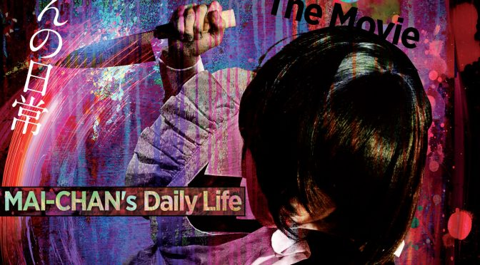 Mai-Chan's Daily Life: The Movie – Signature Edition Mediabook