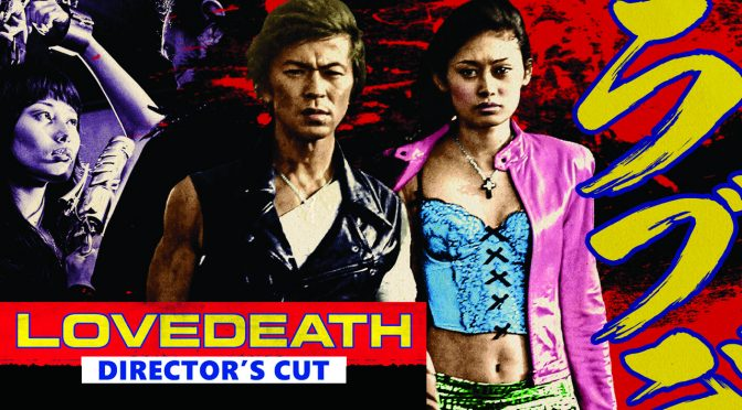 LoveDeath – Blu-ray+DVD Mediabook