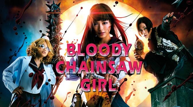 Bloody Chainsaw Girl