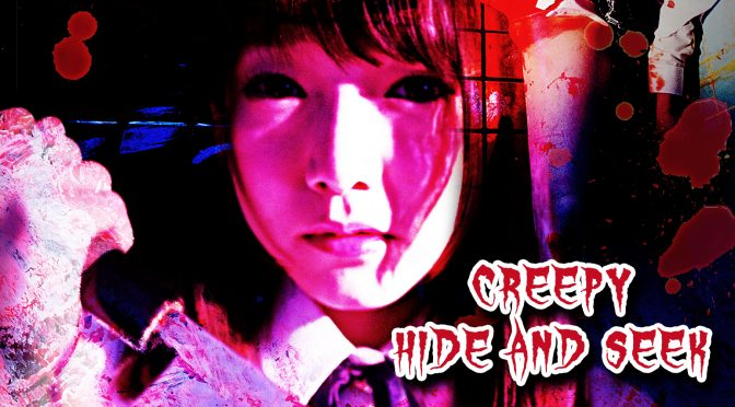Creepy Hide and Seek – Mediabook, 3 Cover, ab 15.03.