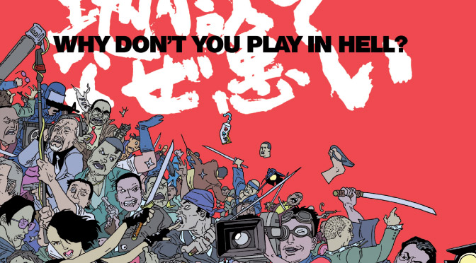 Why don't you play in hell – MEDIABOOK, 3 COVER, AB 13.03.2020